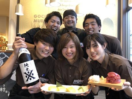 オープン2年目の新しいお店!未経験者も歓迎募集強化中!大阪エリアでの展開を一緒に盛り上げましょう!